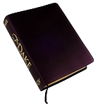 KJV Dake Bible (8.5 font, Burgundy Bonded Leather)